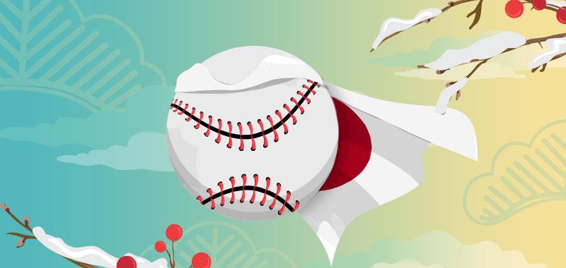 日本プロ野球ビットコインベッティングサイト