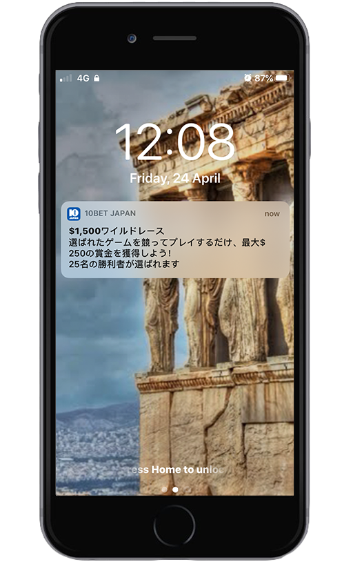 10Bet Japanモバイル通知