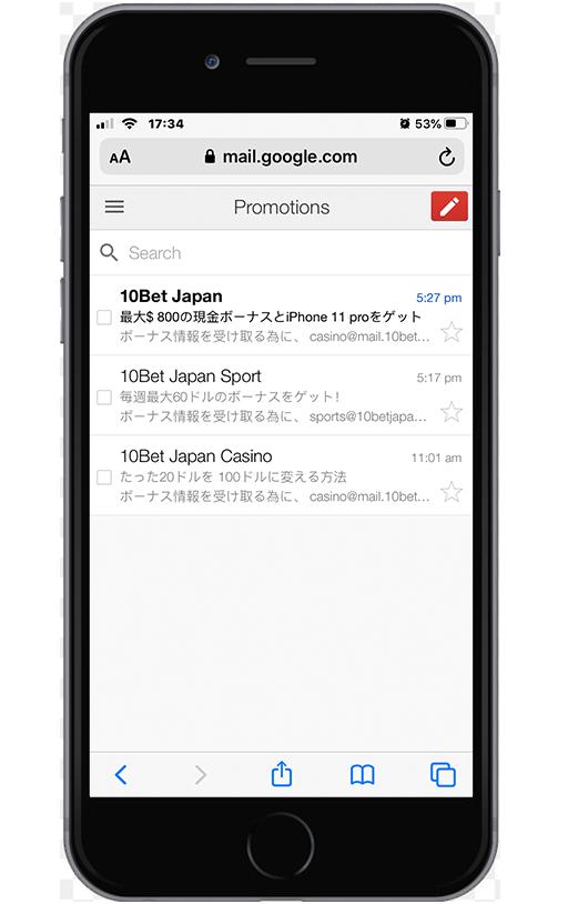 Gmail Step 3