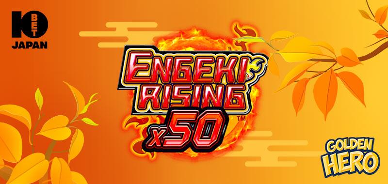 Engeki Rising X50レビュー&ゲームプレイ