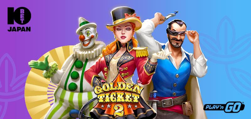 Golden Ticket 2レビュー&ゲームプレイ