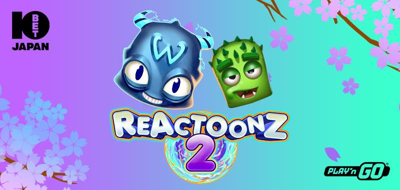 Reactoonz 2レビュー&ゲームプレイ