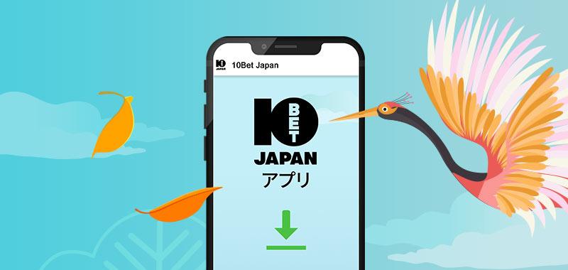 10BET JAPANのモバイルベッティングとカジノアプリ